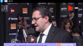 """""""الصحة"""": نجاح مهرجان الجونة رسالة للعالم بأن """"مصر قد التحدي"""""""