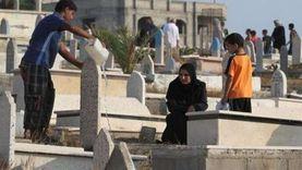 هل يشعر الميت ويفرح بمن يزوره في أول أيام العيد؟.. «الإفتاء» تجيب