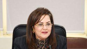 فيديو.. وزيرة التخطيط تشرح معنى التنمية المستدامة