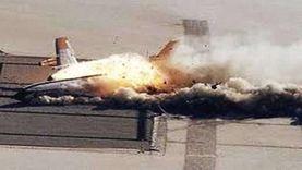 تحطم طائرة شحن تابعة للأمم المتحدة في مطار بالصومال