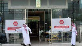 السعودية تستعد لخصخصة 38 جهة حكومية خلال عامين منها الصحة والحج
