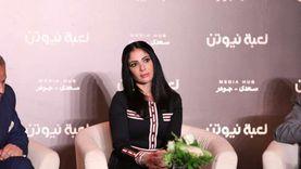 مسلسل لعبة نيوتن الحلقة 7.. محمد ممدوح في ورطة