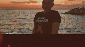 تعليم الإسكندرية: الطالبة محاربة السرطان لا وجود لها وبياناتها خاطئة