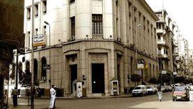 «المركزي» يطرح 29 مليار جنيه أذون خزانة وسندات اليوم