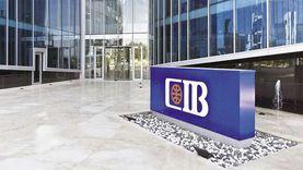 «CiB» يحقق «جينيس» لأكبر عدد مشاهدين لفيديو «الشمول المالي»