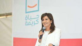 نبيلة مكرم تحيي نساء بني سويف: ساعدونا لمكافحة الهجرة غير الشرعية