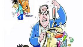 أضرار حمل حقائب مدرسية ثقيلة.. والوزن الآمن للأطفال في جميع المراحل