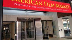 """على خطى """"كان"""".. إقامة سوق الأفلام الأمريكية """"أون لاين"""""""