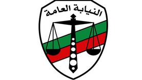 النيابة تحبس أربعة متهمين باحتجاز طفلين وتعذيبهما بعين شمس
