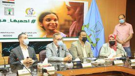 محافظ كفر الشيخ: دعم وتمكين المرأة محورا أساسيا في خطة الدولة الشاملة