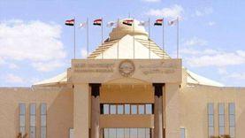 تعرف على مصروفات جامعة مصر للعلوم والتكنولوجيا 2020-2021