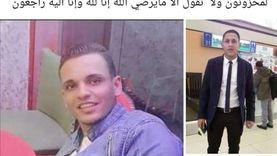 بينهم 3 من عائلة واحدة وطالب.. ننشر أسماء وفيات حادث بلاعة صرف بالمنيا