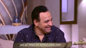 هشام إسماعيل: ضحيت بوظيفتي من أجل التمثيل