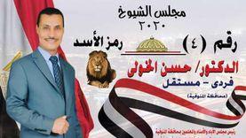 """7 معلومات عن مرشح الشيوخ صاحب صورة """"أنثى الأسد"""" بالمنوفية"""