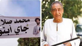 لافتة «محمد صلاح جاى أبنوب» تثير الجدل في «قرية الخال» بقنا