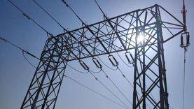 فصل التيار الكهربائي عن عدة مناطق بالغردقة للصيانة اليوم