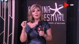 """لميس الحديدي: نرفض الإرهاب وشعار مهرجان الجونة """"سينما من أجل الإنسانية"""""""