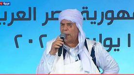 شيخ قبيلة المغاربة: الرئيس السيسي دائما ما يحمل هم ليبيا ويعيش محنتها