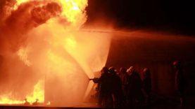 مقتل اثنين من رجال الإطفاء الصينيين في حريق بمحطة كهرباء في «بكين»