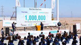 ليكيلا تحتفل بمليون ساعة عمل دون إصابات في مشروع غرب بكر لطاقة الرياح