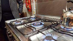 إجراءات تغيير تعاقد الغاز لشقة في حالة عدم وجود المالك القديم