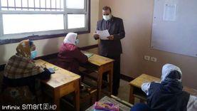 «تعليم مطروح»: امتحان الإعدادية في مستوى الطالب المتوسط