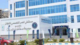 بعد انضمامه للتأمين الصحي الشامل.. 5 معلومات عن مستشفى النصر للأطفال