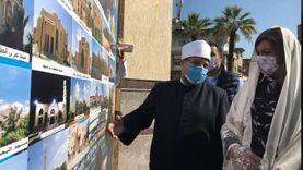 وزيرة الهجرة ومحافظ دمياط يستمعان لخطبة الجمعة من وزير الأوقاف