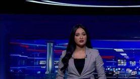 الإعلامية سارة عبدالله تعلن إصابتها بكورونا: أخضع للعلاج لشدة الأعراض