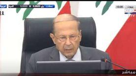 الرئيس اللبناني يتوعد المسؤولين عن انفجار بيروت بأشد العقوبات