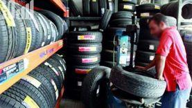 توقعات بارتفاع أسعار إطارات السيارات 15% بعد تفعيل قرار رسوم الإغراق