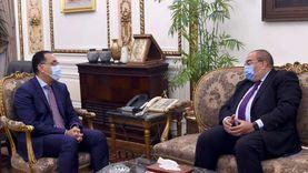 """""""النقد الدولي"""" يشيد بالإجراءات الاقتصادية في مصر رغم جائحة كورونا"""