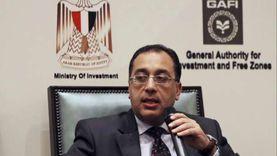 الحكومة العراقية في مصر قريباً.. 10 نقاط عن دور القاهرة في إعمار بغداد