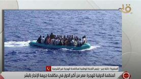 «الهجرة غير الشرعية»: مصر بها نصف مليون لاجئ وطالبي الصفة