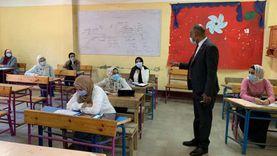 رابط نتيجة الصف الثالث الإعدادي 2021 محافظة المنيا بالاسم ورقم الجلوس