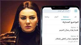 للمرة الثانية.. دينا فؤاد تتصدر تريند «تويتر« بعد تألقها في «جمال الحريم»