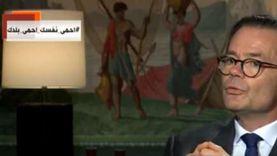 السفير الفرنسي بالقاهرة: ليبيا تتعرض لخطر التفكك والتفتيت