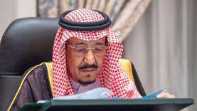 أمير الرياض يرعى حفل تكريم الفائزين بجائزة الملك عبد العزيز للجودة
