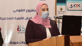 وزيرة التضامن تفتتح 620 مشروعا في كفر الشيخ غدا