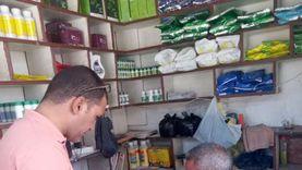 ضبط محل ومخزن لبيع المبيدات الزراعية بدون ترخيص في طوخ