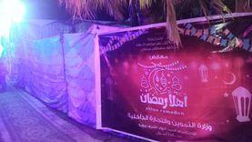 افتتاح معرض أهلا رمضان بوسط مدينة أسوان