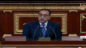 عاجل.. رئيس الوزراء يتابع مباراة مصر وسلوفينيا من الملعب