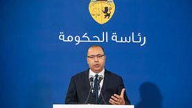 تعديل وزاري في تونس يشمل 12حقيبة.. وإصابات كورونا تتجاوز 175 ألفا
