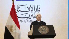 عاجل.. دار الإفتاء تستطلع هلال شهر شوال لتحديد أول أيام العيد بعد قليل