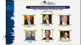 """انتهاء فعاليات رابع أيام أسبوع المياه بـ""""الابتكار لتحقيق الأمن المائي"""""""