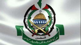 """""""حماس"""".. اغتيال """"فلسطين"""" برداء """"المقاومة"""""""