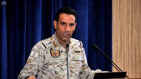 التحالف: الهجوم الحوثي باتجاه الرياض مرتبط بإملاءات جنرالات إيرانية