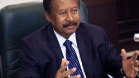 رئيس وزراء السودان: الأجهزة الأمنية مهمة في الأنظمة الديمقراطية