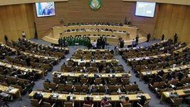 مصر تتسلم رئاسة مجلس السلم والأمن الأفريقي غدا
