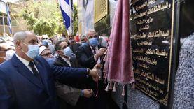محافظ الغربية يفتتح مسجد الفتح بالسنطة بعد تطويره